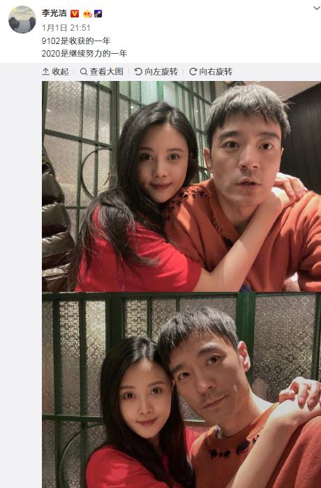 39岁李光洁婚后首次公开秀恩爱 与90后娇妻相拥