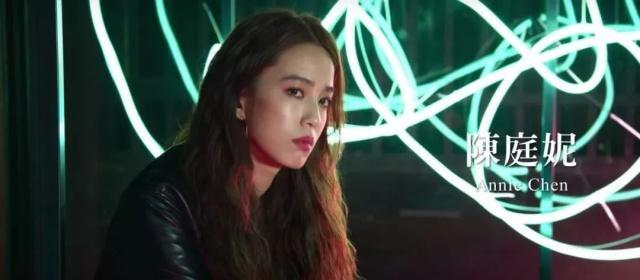 专访陈庭妮:电影三观不正,热搜颜值被踩?只希望表演被认可