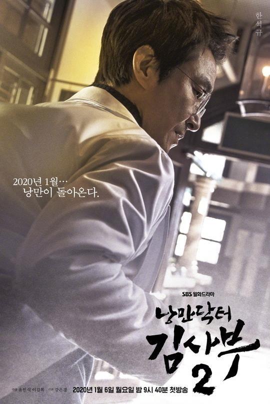 韩剧收视:《美丽爱情》回榜首 《金师傅》抢三席