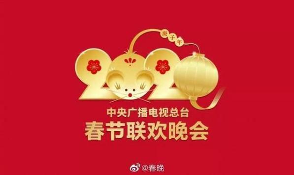 佟丽娅加入央视春晚主持阵容,董卿和康辉首次双双缺席