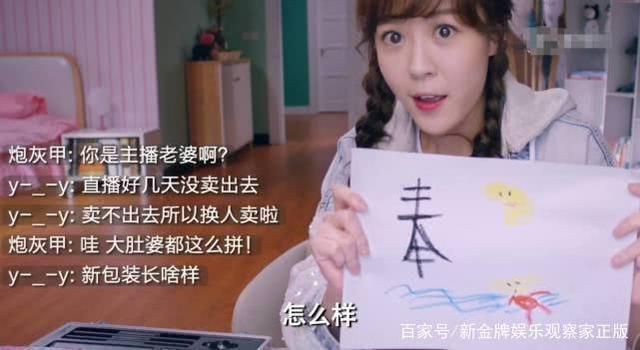 《爱情公寓5》剧集手绘稿涉嫌抄袭 剧组公开道歉