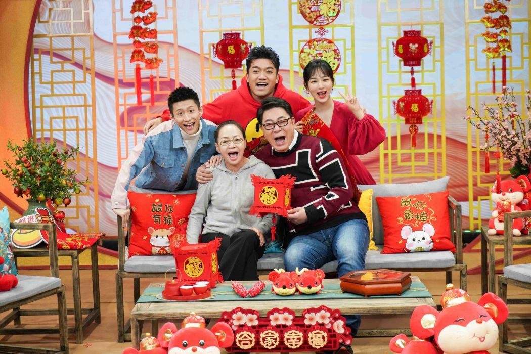 《家有儿女》重聚北京台春晚 苏大强谢广坤将同框