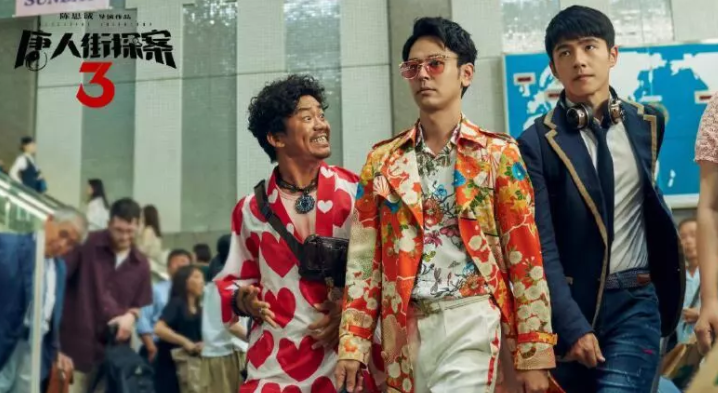 春节档电影全部宣布改档,有你期待的电影吗?