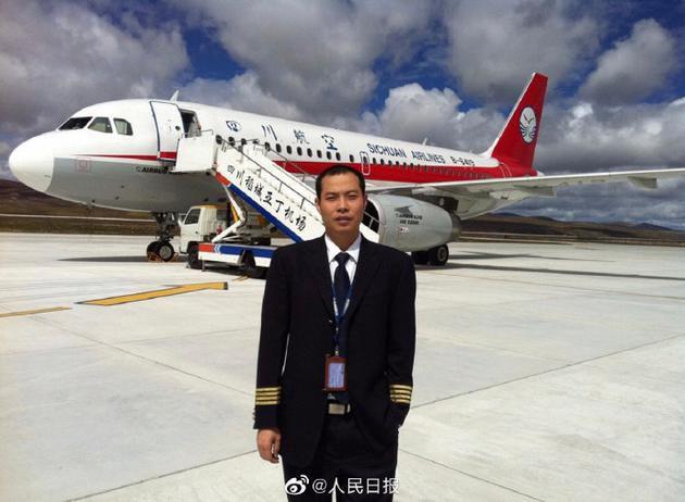 《中国机长》原型刘传健送四川医疗队赴武汉