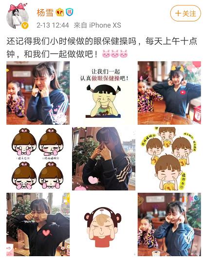 """39岁""""江玉燕""""近照少女感犹存 和女儿做眼保健操画面温馨"""