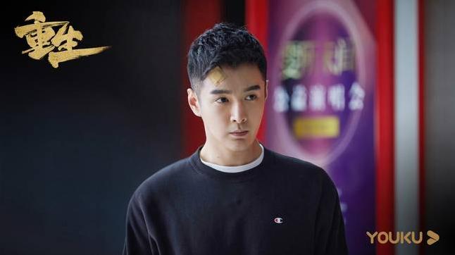 张译张昊唯铁血双探 网剧《重生》火爆热播
