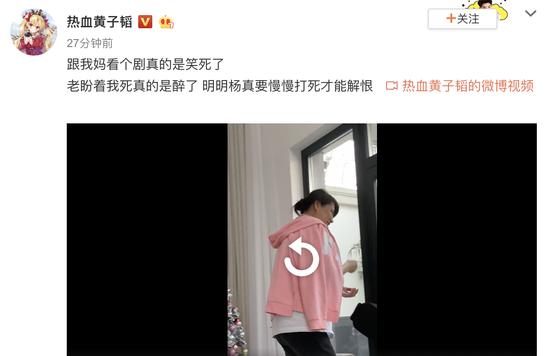 黄子韬妈妈追电视剧《热血同行》的反应:老盼着杨真死