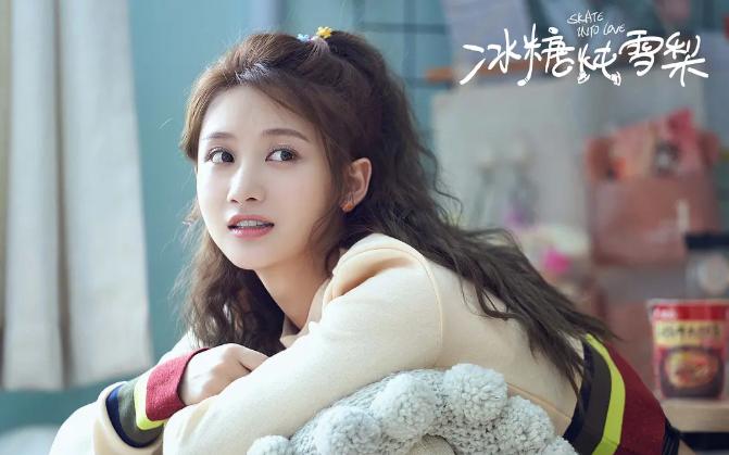 热血少女也嗑糖!中国女冰爱上优酷正能量运动题材剧《冰糖炖雪梨》