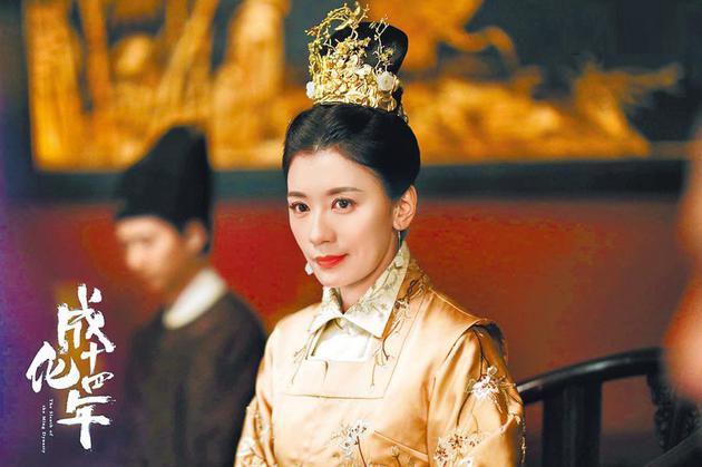 贾静雯新作《成化十四年》重返古装 演双面贵妃魅力上线