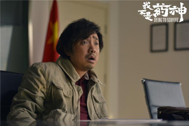 《我不是药神》日本延期至10月上映