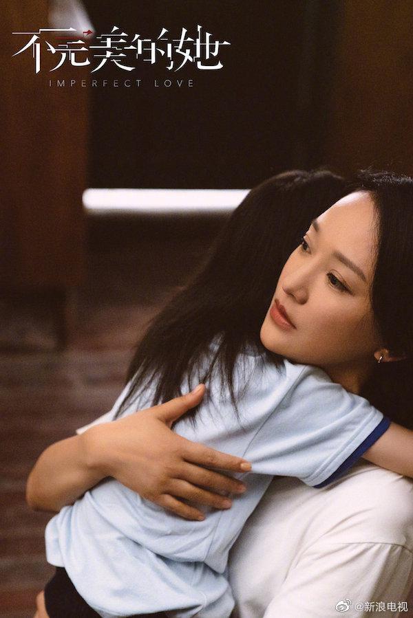 《不完美的她》完美的演员