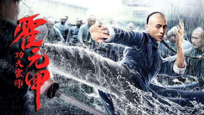 《功夫宗师霍元甲》代表了网络电影追求品质的努力