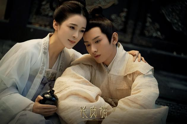 《长安诺》预告曝光 杨超越蹙眉含泪楚楚动人