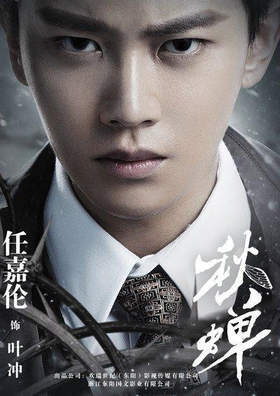 2020年热门待播影视剧《秋蝉》《不说再见》《暗恋橘生淮南》