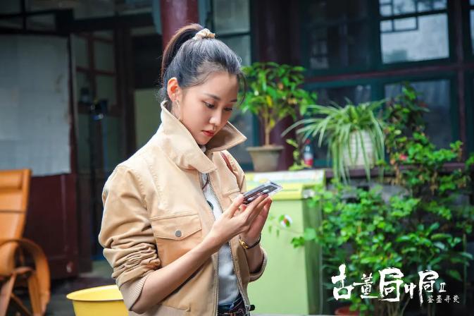 《古董局中局之鉴墨寻瓷》夏雨魏晨揭秘古董江湖