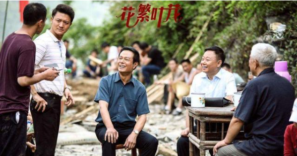 《花繁叶茂》开播 以花茂村为代表,讲述贵州脱贫故事