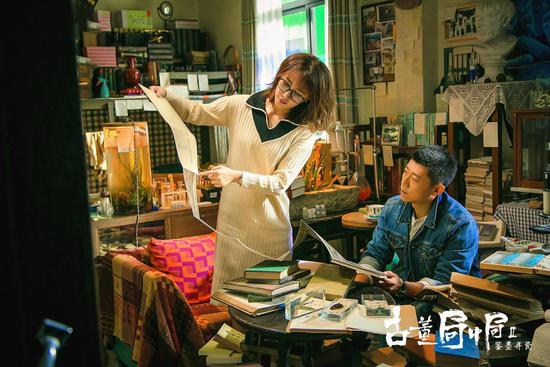 """《古董局中局2》""""才女""""戴笑盈正式登场"""
