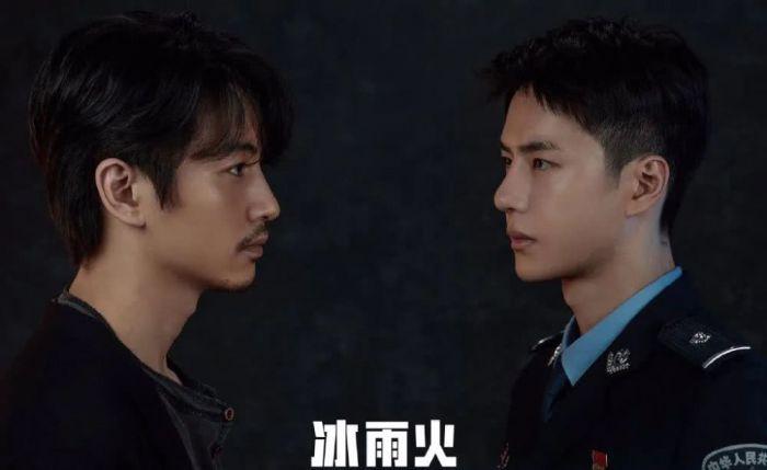《冰雨火》正式官宣,陈晓王一博携手演绎禁毒大剧