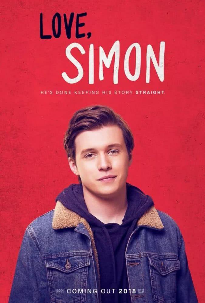 《爱你,西蒙》要出衍生剧了!