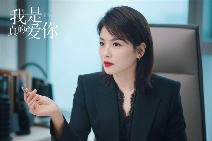 《我是真的爱你》聚焦育龄女性人生选择 刘涛回归职场为女性代言