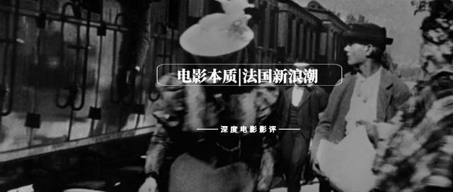 """细看中国电影《斗牛》背后的巴赫金""""狂欢世界""""!"""