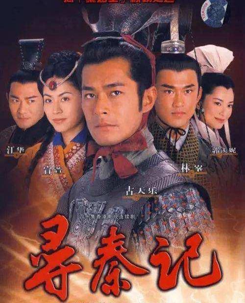 TVB官宣再拍穿越剧《逆袭人生》,无线小花首演女一不卑不亢