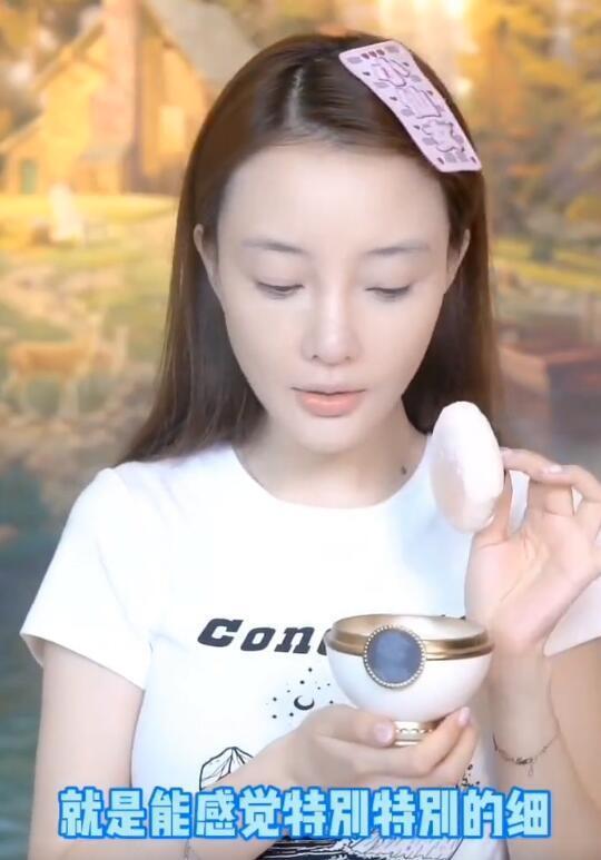 李小璐直播化妆用的散粉,暴露她不当艺人后的经济状况