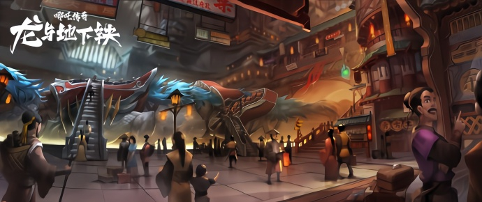 《龙与地下铁》曝光概念设计图 目前正在制作中