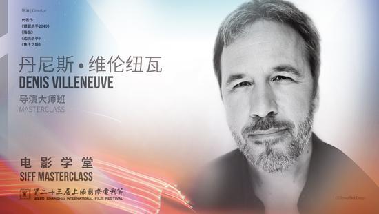 《沙丘》导演维伦纽瓦出席上影节大师班