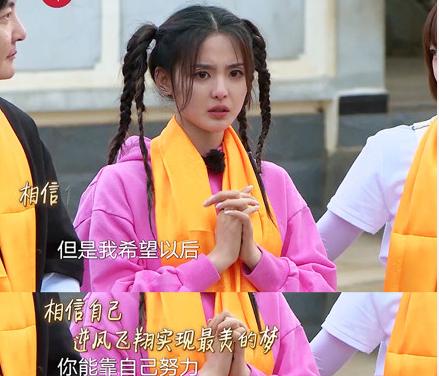 《极限挑战宝藏行》第一程结束  被杨超越妹妹圈粉