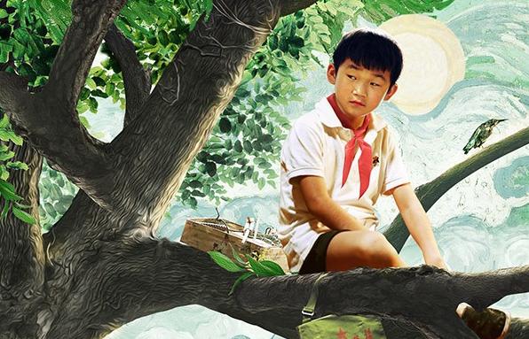 电影《树上有个好地方》乡村师生爆笑大作战