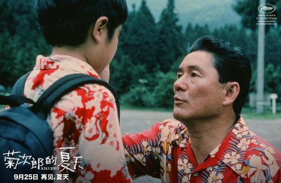 《菊次郎的夏天》预售开启 公映引打卡情怀