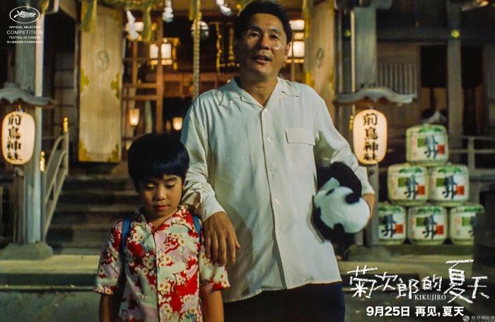 《菊次郎的夏天》预售开启 修复版公映引发打卡情怀