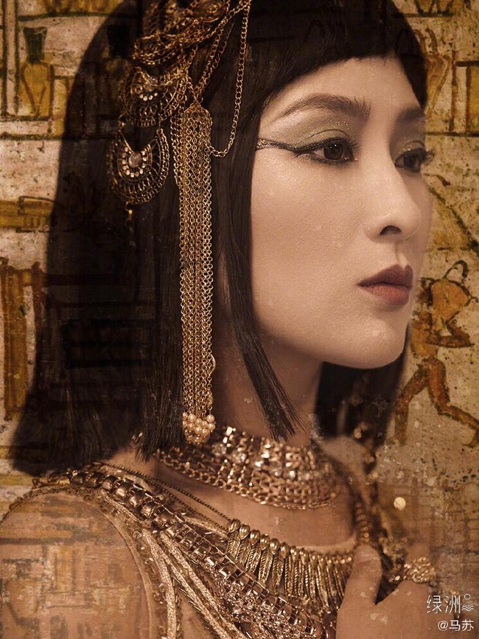 马苏扮埃及艳后显异域风情 妆容魅惑气场强