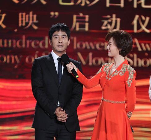 郭晓东主演的新电影《我的父亲焦裕禄》正在筹拍