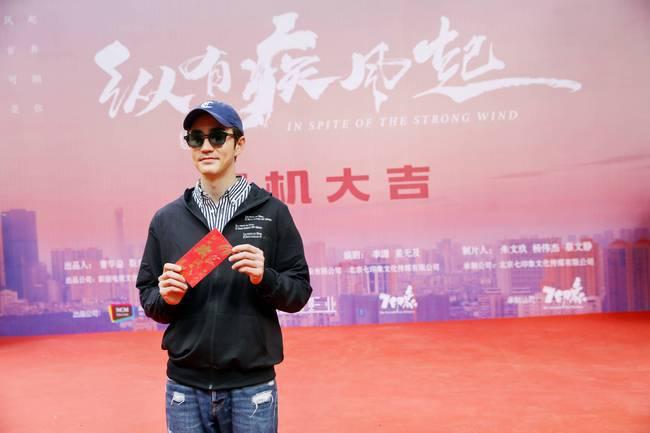 《纵有疾风起》开机 杨玏靳东联手兄弟创业