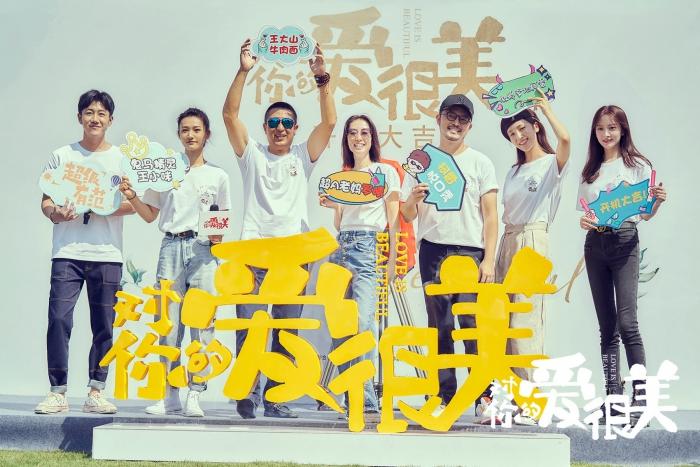 张嘉益沙溢刘敏涛惊喜合作 《对你的爱很美》爆梗开机