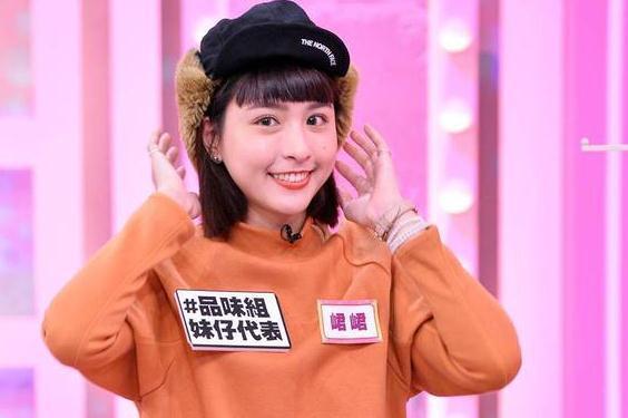 黄鸿升女友峮峮复工录电视节目