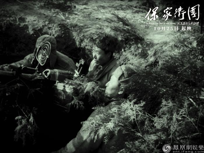 《保家卫国——抗美援朝光影纪实》曝光特辑 张涵予回溯抗美援朝