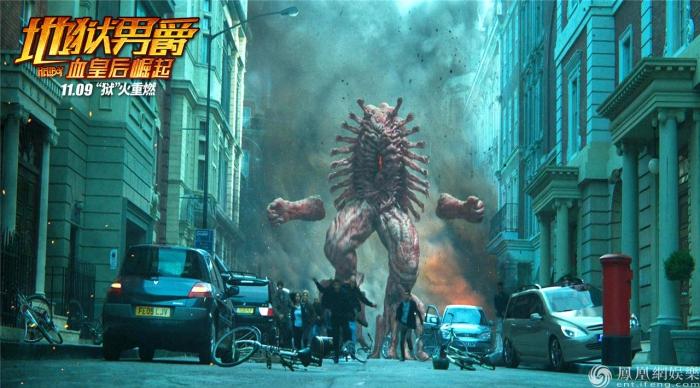 《地狱男爵》曝正片片段:地狱巨怪冲出地表占领伦敦