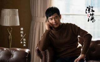 """陆江涛做梦都没想到,曾经看不起的""""未婚妻""""如今高攀不起"""