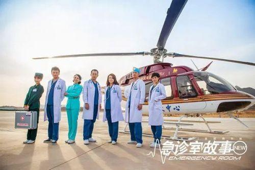 急诊室故事