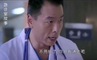50岁大叔头上插一把刀排队, 医生看见 不用排了!
