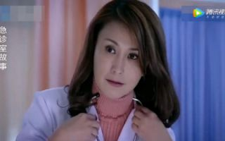 美女苗人凤宫外孕心真大,大夫让坐车检查,她坚持步行