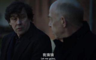 主教提醒霍华德提防艾米莉