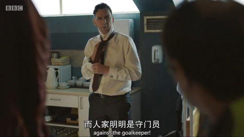9号秘事 第五季