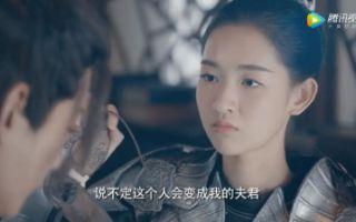 预告:霸道女皇爱上冷面夫子,徐正溪王玉雯主演