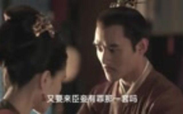 《清平乐》十五年来宋仁宗和曹皇后终于圆房了