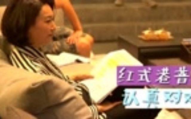 《不完美的她》花絮:惠红英与周迅对戏,粤语普通话来回切换