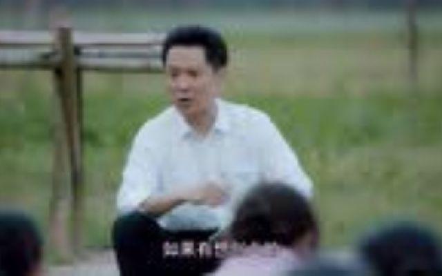一诺无悔 《一诺无悔》第30集精彩片花